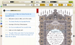 Ayat: تحميل برنامج آيات
