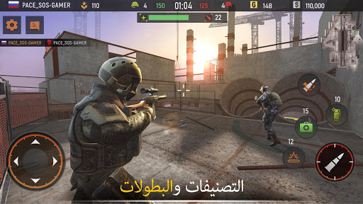 Striker Zone: Games Shooter 3D Online - صورة للبرنامج #3