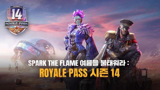 ببجي الكورية - صورة للبرنامج #16