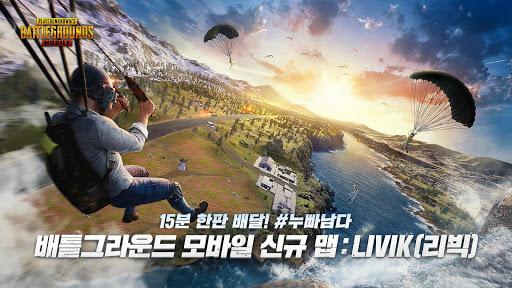 ببجي الكورية - صورة للبرنامج #1