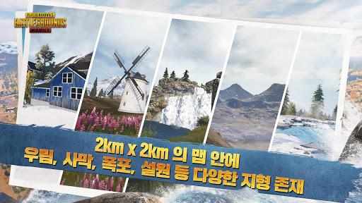 ببجي الكورية - صورة للبرنامج #3