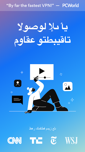 Hotspot Shield Free VPN Proxy & Secure VPN - صورة للبرنامج #1