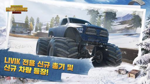ببجي الكورية - صورة للبرنامج #4
