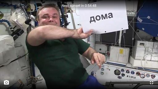 ISS HD Live: مشاهدة الأرض مباشرةً - صورة للبرنامج  #13