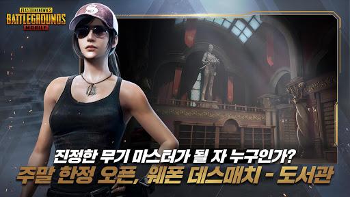 ببجي الكورية - صورة للبرنامج #6
