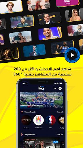 ٣٦٠ فيوز - شاهد مقاطع فيديو مباشرة بتقنية ٣٦٠° - صورة للبرنامج #1