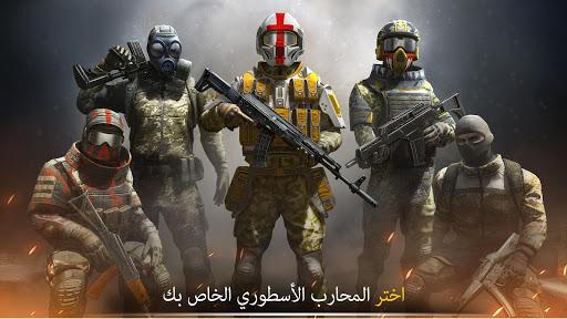 Striker Zone: Games Shooter 3D Online - صورة للبرنامج #5