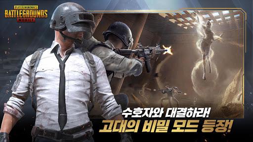 ببجي الكورية - صورة للبرنامج #7