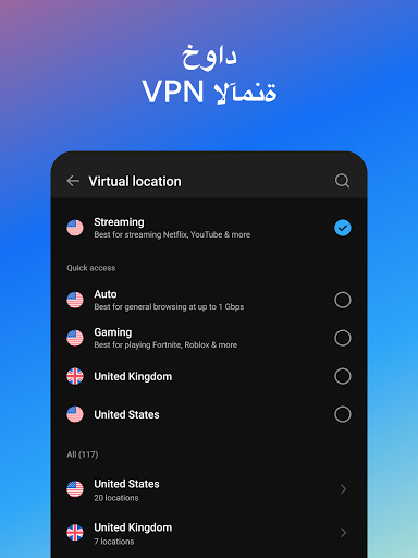 Hotspot Shield Free VPN Proxy & Secure VPN - صورة للبرنامج #8