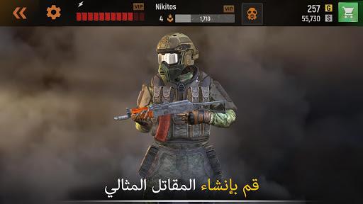 Striker Zone: Games Shooter 3D Online - صورة للبرنامج #14