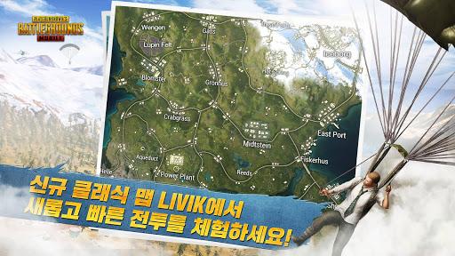 ببجي الكورية - صورة للبرنامج #5