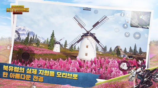 ببجي الكورية - صورة للبرنامج #2