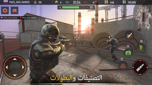 Striker Zone: Games Shooter 3D Online - صورة للبرنامج #10
