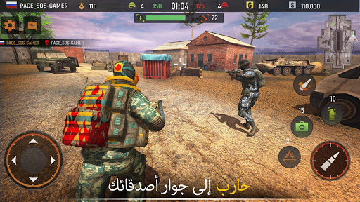 Striker Zone: Games Shooter 3D Online - صورة للبرنامج #8