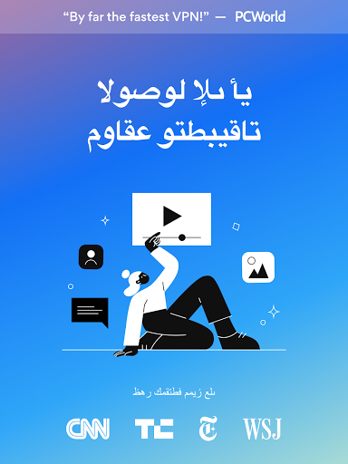 Hotspot Shield Free VPN Proxy & Secure VPN - صورة للبرنامج #11