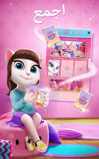 صديقتي أنجيلا المتكلمة - صورة للبرنامج #21
