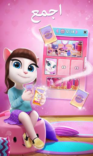 صديقتي أنجيلا المتكلمة - صورة للبرنامج #5